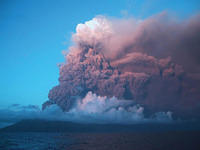 Broadband Recording of the First Historical Eruption of Anatahan Volcano, Mariana Islands 1