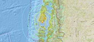 Iris seismic reawakening along the south central chile megathrust boundary fandeluxe Gallery